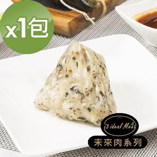 【南紡購物中心】i3 ideal meat-未來肉客家粿粽子1包(5顆/包)