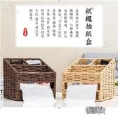 草編筐多格遙控器收納盒辦公桌面收納籃客廳茶幾紙巾盒編織籃 街頭布衣