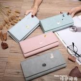 手拿包 錢包女長款2020新款韓版潮可愛簡約小清新學生折疊個性皮夾 唯伊時尚