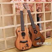 尤克里里女男可愛初學者兒童入門23寸26寸小吉他烏克麗麗XW