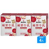 味全極品限定蘋果牛乳200mlx24【愛買】