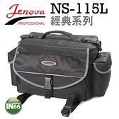 Jenova 吉尼佛 皇家系列背包 經典系列專業相機包 NS-115L 【附防雨罩】