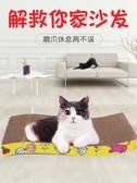 貓抓板磨爪器貓爪板瓦楞紙貓抓墊貓咪玩具磨抓板貓窩玩具貓咪用品  (pink Q 時尚女裝)