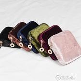 衛生巾收納包便攜隨身防水韓國裝姨媽巾的小包包大容量少女心簡約  聖誕節免運