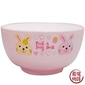 【日本製】【Rub a dub dub】輕巧型 可愛湯碗 兔子圖案 SD-9173 - Rubadubdub
