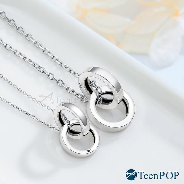 情侶項鍊 對鍊 ATeenPOP 925純銀項鍊 扣住你心 送刻字 單個價格 情人節禮物