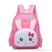 韓版兒童背包3-6歲5大班幼兒園書包小班女童可愛卡通女寶寶包包潮