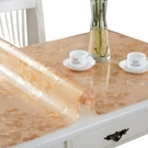 家用pvc防水防油防燙免洗桌布磨砂餐桌墊茶幾桌布塑料軟玻璃網紅