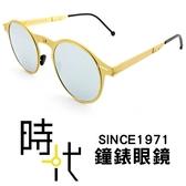 【台南 時代眼鏡 ROAV】BALTO Model 1003 折疊太陽眼鏡 Mod 1003 c14.61 水銀偏光片