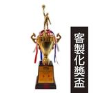 籃球獎盃 客製化獎盃 T007D/一個入(定800) 比賽獎盃 競賽獎盃 籃球獎座 冠軍獎盃 活動獎盃