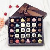情人節禮物 愛情人節送女朋友老婆創意浪漫生日禮物驚喜 全館免運