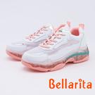 bellarita.網狀拼接厚底運動鞋(9901-68粉色)