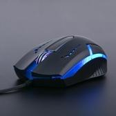 滑鼠火銀狐光電有線游戲滑鼠家用辦公無聲靜音臺式筆記本電腦滑鼠lol 【 出貨八折下殺】