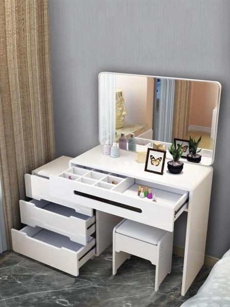 化妝桌 網紅梳妝台臥室小型翻蓋化妝桌現代簡約迷你多功能伸縮簡易化妝台 印象家品