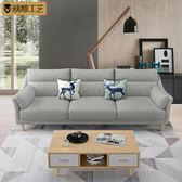 布藝沙發客廳整裝家具大小戶型現代簡約L組合可拆洗乳膠北歐沙發wy