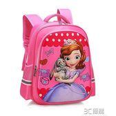 公主背包小學生女孩子書包1-3-6年級5-12周歲女生幼兒園雙肩包【限時全館免運】