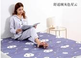 定時電熱毯雙人雙控加大單人調溫家用小三人安全輻射除濕無電褥子ATF 伊衫風尚