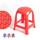 辦桌椅 塑膠椅【YAN057】台灣製透氣塑膠椅(花紋)/高賓椅/辦桌椅 多入優惠 Amos
