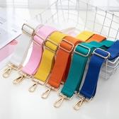 包包肩帶 加寬純色包帶配件帶斜跨帶替換尼龍帆布寬肩帶可調節包包 晶彩生活