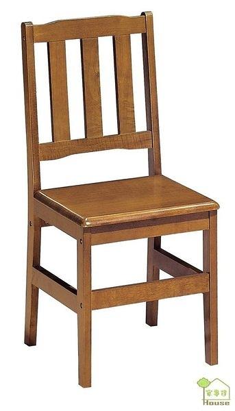 [ 家事達] TMT 喬治亞實木餐椅 (TAR-356)--寄偏遠地區