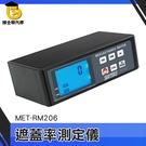 反射率測定儀 對比率反射測試儀 反射率漆膜遮蓋力 遮蓋率儀 MET-RM206 博士特汽修