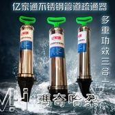 疏通下水道工具皮搋子一炮通神器馬桶吸蹲便池氣壓式高壓疏通器YYP     瑪奇哈朵