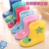 兒童雨鞋男童女童雨靴防滑幼稚園水鞋套小孩膠鞋