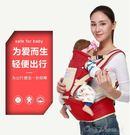 多功能嬰兒背帶腰凳組合套 寶寶背袋【可拆...