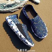 夏季新款皮筋韓版潮流男士半拖鞋潮拖洞洞編織鞋男涼鞋沙灘鞋「米蘭街頭」