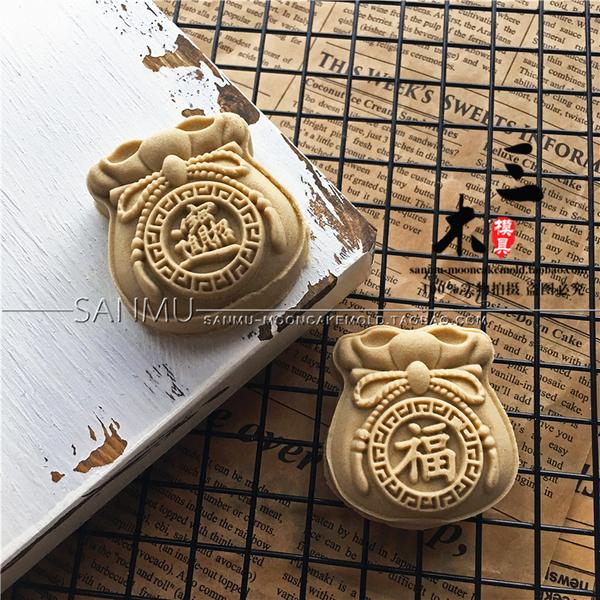 月餅模具 三木家2020新品異形50克福袋招財進寶75克月餅模具1模2片塑料手壓  中秋節