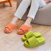 按摩鞋 智庭 按摩拖鞋 出口日本春秋情侶室內家居鞋居家男女木地板拖鞋【星時代女王】