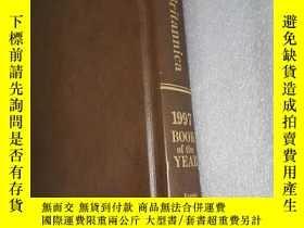 二手書博民逛書店Encyclopaedia罕見Britannica 1997 Book of the Year (Events 0
