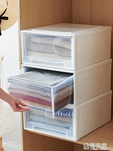 收納箱抽屜式衣櫃衣服塑料透明整理箱神器儲物櫃子衣物內衣收納盒 ATF 秋季新品