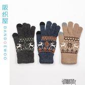 阪織屋日式男士雪花麋鹿秋冬加厚保暖密絨觸控五指手套 街頭布衣
