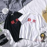 情侶T 日系原宿2019新款夏裝男潮流短袖超火情侶套裝寬鬆T恤 2色S-2XL