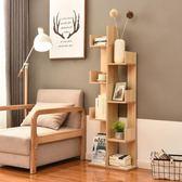 落地書架簡約現代簡易樹形置物架學生創意省空間迷你經濟型小書櫃XW全館滿千88折