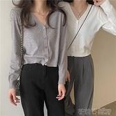 針織開衫 2020秋季新款設計感小眾V領短款修身外搭長袖針織開衫上衣外套女 茱莉亞