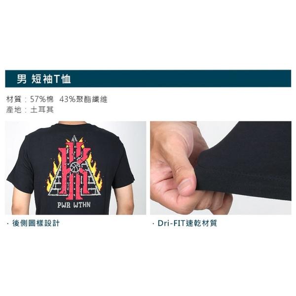 NIKE 男短袖T恤(籃球 上衣 Kyrie Irving Dri-FIT≡體院≡ DJ1567-010