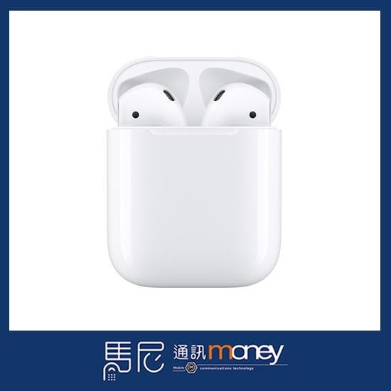 原廠公司貨 Apple Airpods 2代 藍牙無線耳機/藍芽耳機/無線耳機/APPLE專用/原廠耳機【馬尼通訊】