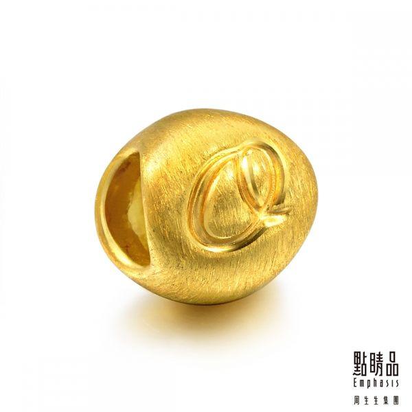 點睛品 Charme 字母系列黃金串珠(字母O)