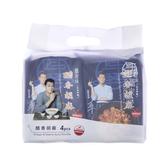 聶家味-醋香胡麻辣寬麵135Gx4入