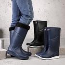 長筒雨靴 高筒雨鞋男防水工作加絨保暖防滑水鞋雨靴加厚耐磨長筒膠鞋釣魚鞋 小宅女