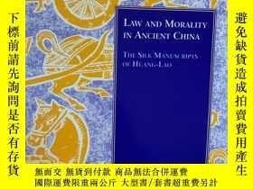 二手書博民逛書店Law罕見and Morality in Ancient Chi
