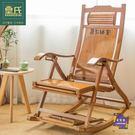 竹躺椅 加長刻字搖椅竹搖椅難得糊涂老人午休椅靠椅搖椅懶人椅逍遙椅T