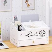 多功能紙巾盒抽紙盒子家用客廳放遙控器的收納盒創意面巾盒簡約   卡菲婭