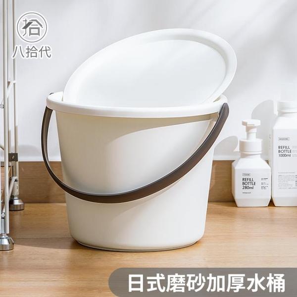 八拾代日式塑料水桶家用帶蓋小號圓桶洗衣桶學生宿舍用可坐釣魚桶 「店長熱推」