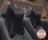 汽車頭枕護頸枕靠枕座椅車用枕頭記憶棉
