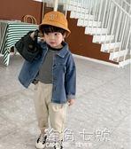 棉小班童裝男童休閒牛仔外套韓版牛仔衣男洋氣時尚上衣潮 海角七號