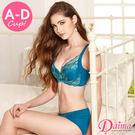 成套 (A-D)時尚花漾雙色刺繡蕾絲機能款(綠色)【Daima黛瑪】