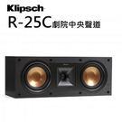 經典數位~美國Klipsch R-25C...
